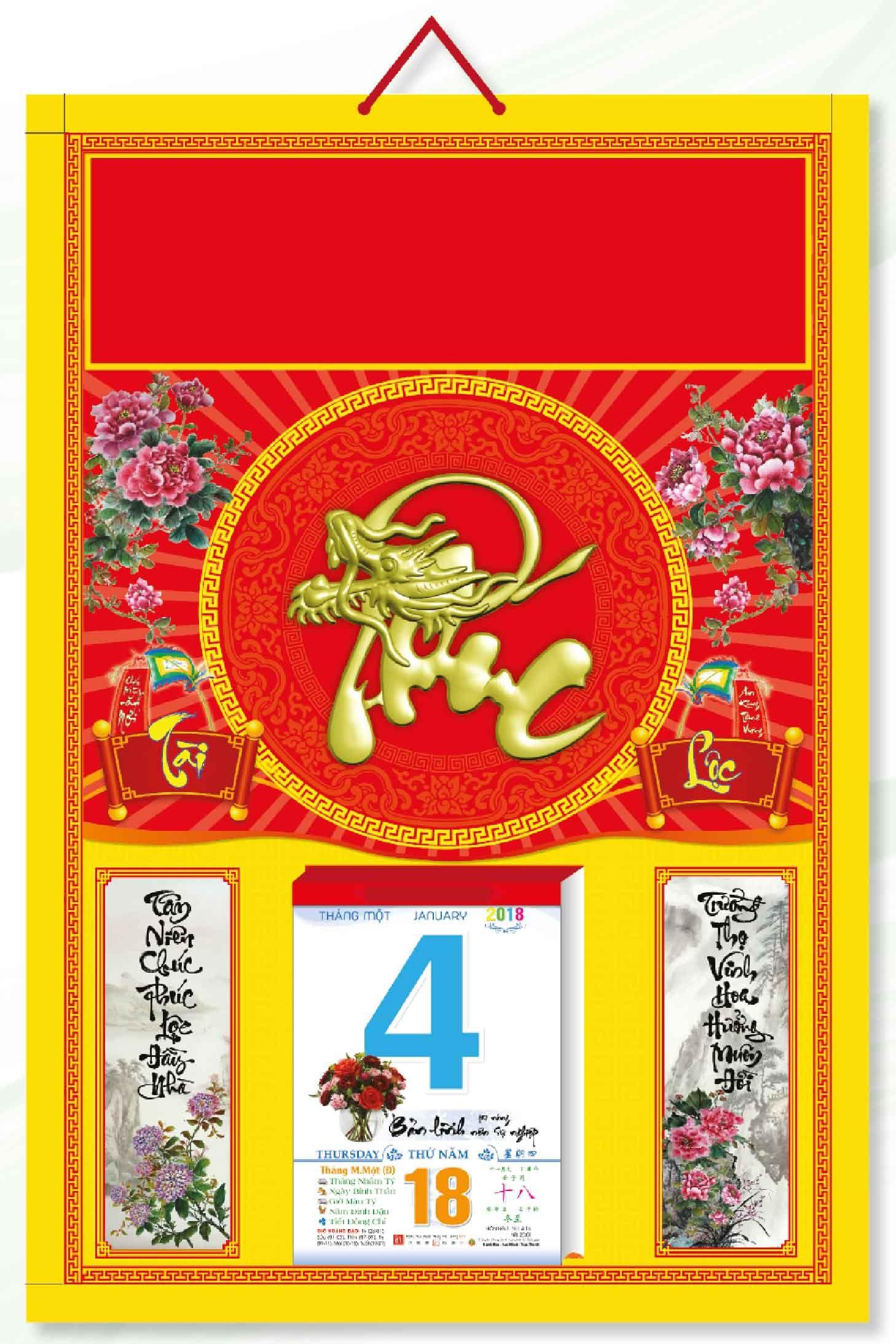 KV332 - Bìa Treo Lịch Đỏ 2018 Dán Chữ Nổi (40 x 60 cm) -  Tài Lộc, Dán Nổi Chữ Phúc Đầu Rồng