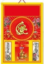 KV333-Bìa Treo Lịch Đỏ 2018 Dán Chữ Nổi (40 x 60 cm) - Tài Lộc, Dán Nổi Chữ Lộc Đầu Rồng
