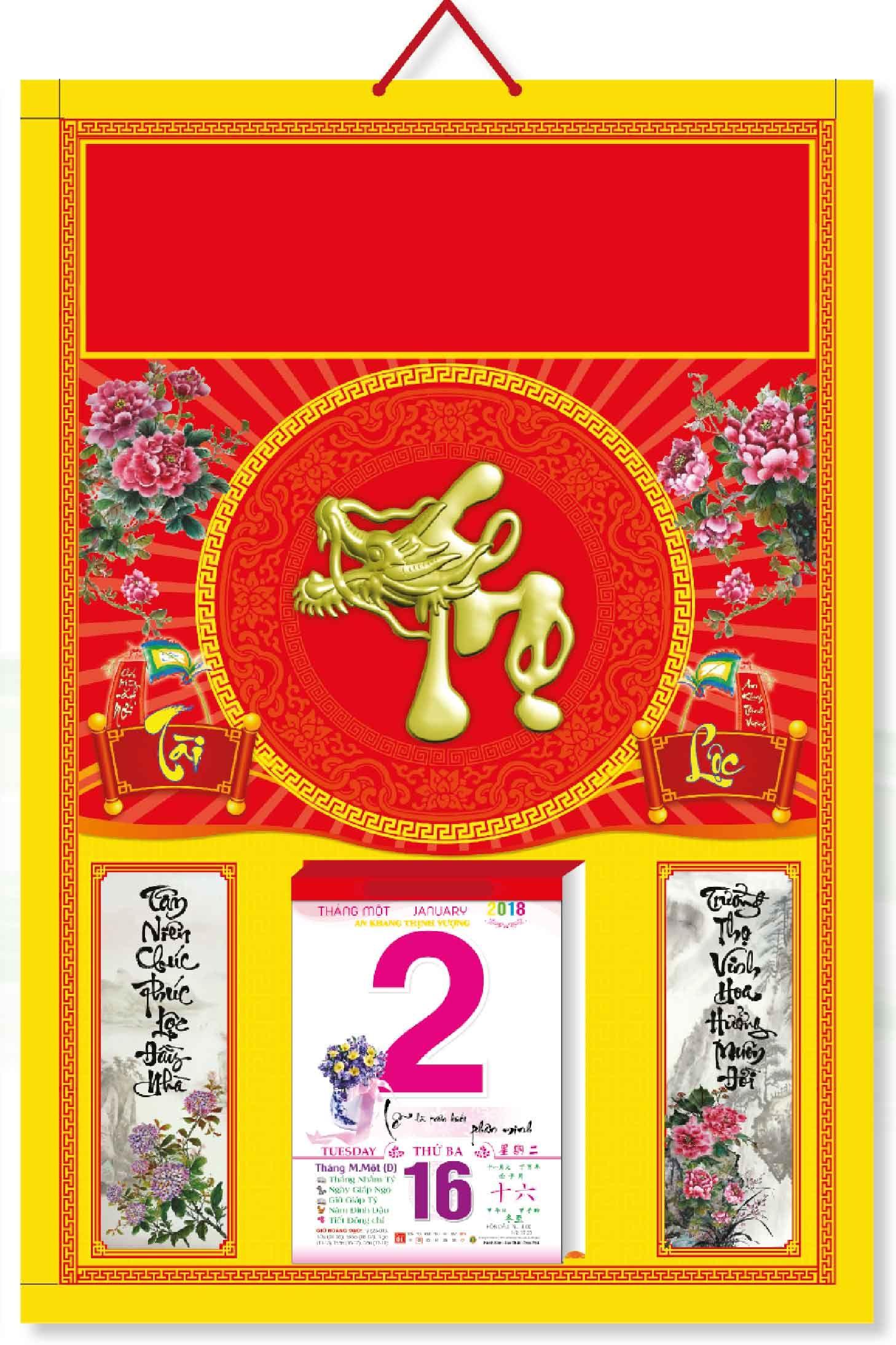 KV334 -Bìa Treo Lịch Đỏ 2018 Dán Chữ Nổi (40 x 60 cm) - Tài Lộc, Dán Nổi Chữ Thọ Đầu Rồng