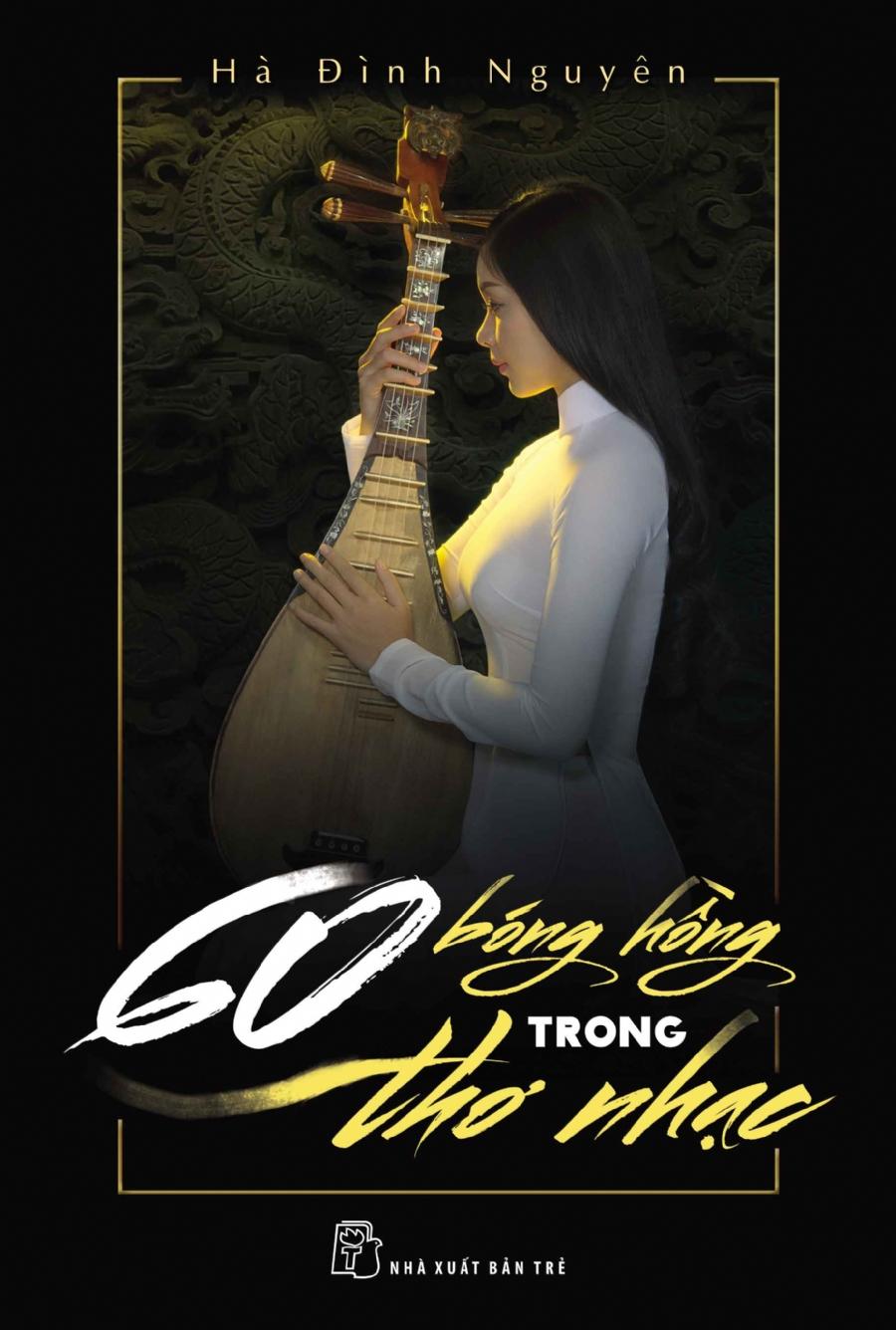 60 Bóng Hồng Trong Thơ Nhạc - EBOOK/PDF/PRC/EPUB