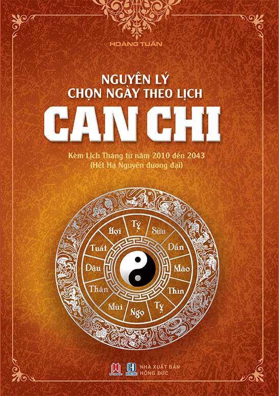 Nguyên Lý Chọn Ngày Theo Lịch Can Chi - EBOOK/PDF/PRC/EPUB