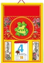 Bìa Treo Lịch Đỏ 2018 Dán Chữ Nổi (40 x 60 cm) ( Có thể thay đổi nhiều mặt chữ)