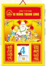 KV343 - Bìa Treo Lịch 2018 Đỏ Bế Nổi (40 x 60 cm) - Bế Nổi Phật Di Lặc
