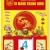 KV347 - Bìa Treo Lịch 2018 Đỏ Bế Nổi (40 x 60 cm) - Bế Nổi Mâm Ngũ Quả