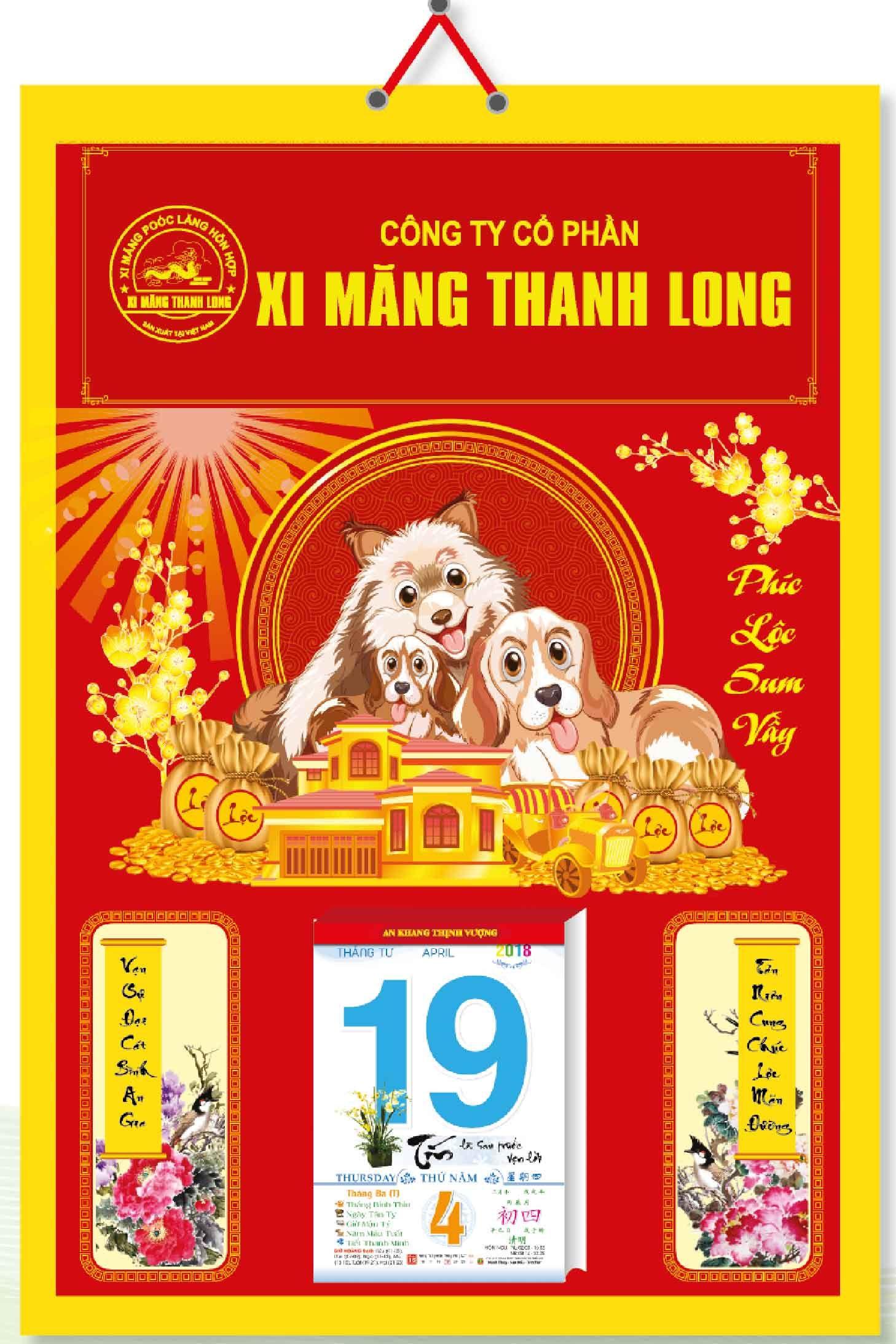KV348 - Bìa Treo Lịch 2018 Đỏ Bế Nổi (40 x 60 cm) - Bế Nổi Phúc Lộc Sum Vầy - EBOOK/PDF/PRC/EPUB