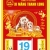 KV348 - Bìa Treo Lịch 2018 Đỏ Bế Nổi (40 x 60 cm) - Bế Nổi Phúc Lộc Sum Vầy