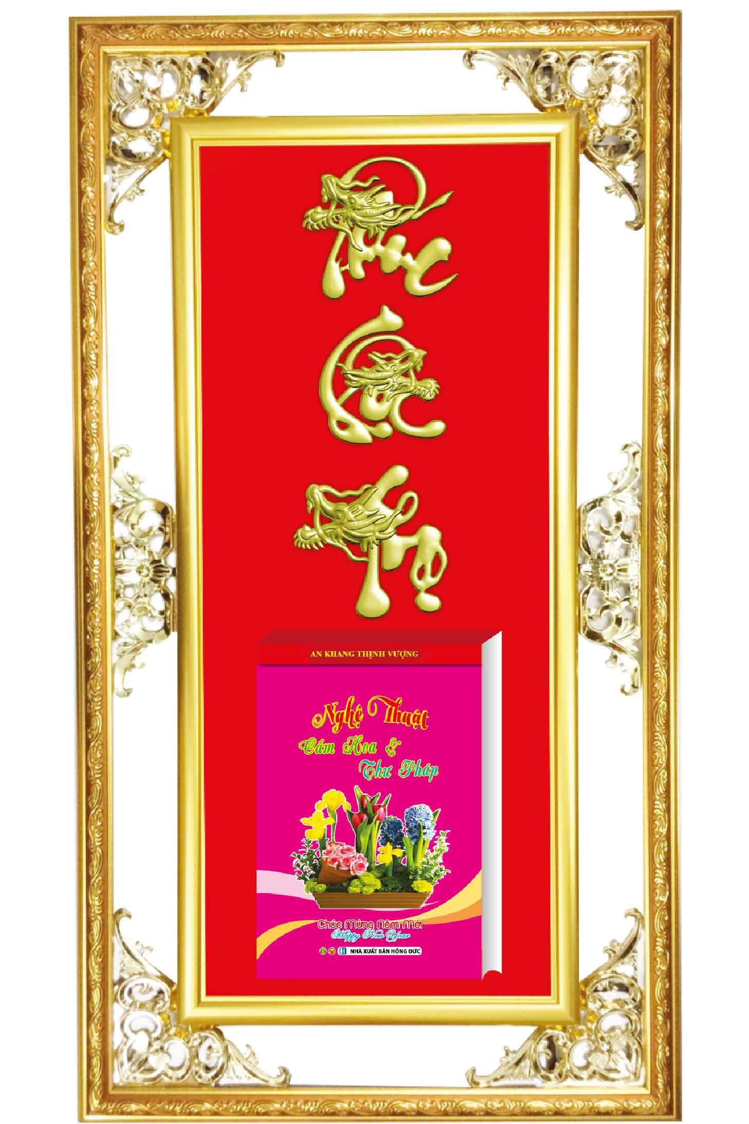 KV355 - Bìa Treo Lịch 2018 Khung Dán Chữ Nổi (24.3 x 59 cm) - Khung Vàng Phúc Lộc Thọ - EBOOK/PDF/PRC/EPUB