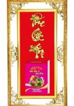 KV355 - Bìa Treo Lịch 2018 Khung Dán Chữ Nổi (24.3 x 59 cm) - Khung Vàng Phúc Lộc Thọ