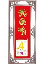 KV356- Bìa Treo Lịch 2018 Khung Dán Chữ Nổi (21 x 69.5 cm) - Khung Đen Phúc Lộc Thọ