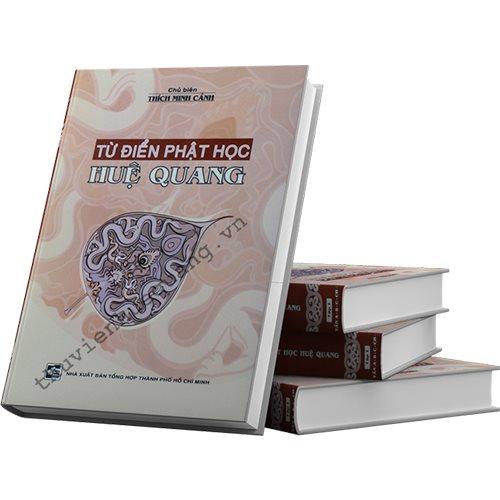Từ Điển Phật Học Huệ Quang (Trọn Bộ 8 Quyển) - EBOOK/PDF/PRC/EPUB