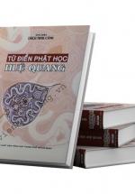 Từ Điển Phật Học Huệ Quang (Trọn Bộ 8 Quyển)