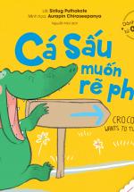 Ehon - Cá Sấu Muốn Rẽ Phải