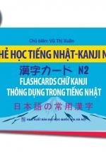 Thẻ Học Tiếng Nhật - KANJI N2