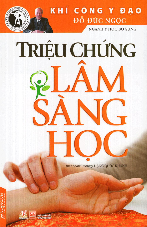 Triệu Chứng Lâm Sàng Học - EBOOK/PDF/PRC/EPUB