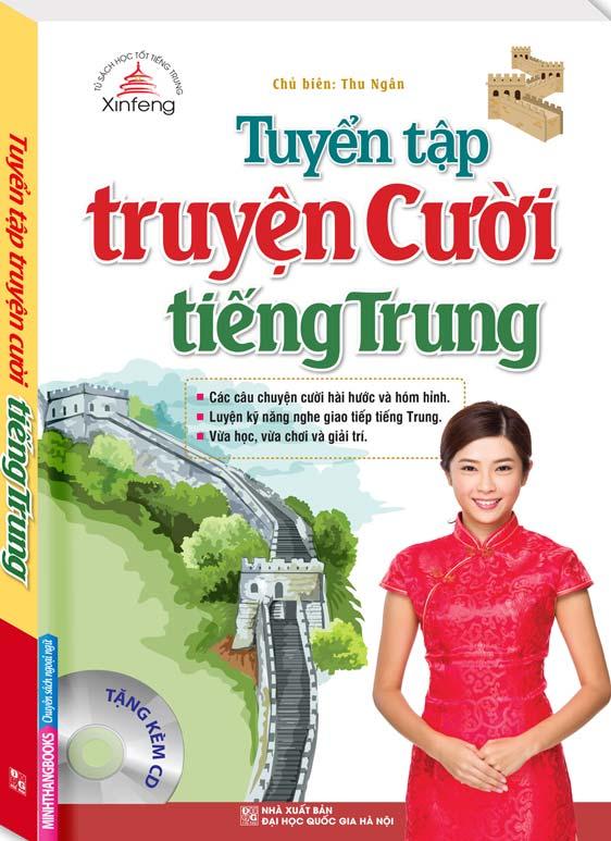 Xinfeng - Tuyển Tập Truyện Cười Tiếng Trung (Kèm CD) - EBOOK/PDF/PRC/EPUB