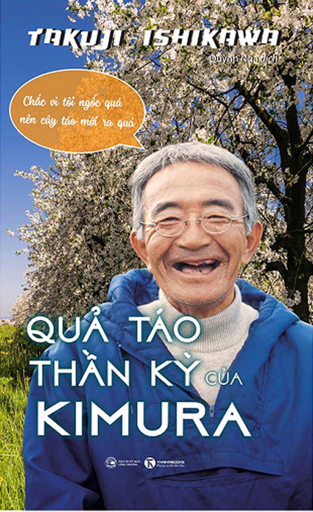 Quả Táo Thần Kỳ Của Kimura - EBOOK/PDF/PRC/EPUB
