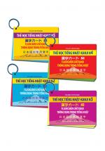 Combo Thẻ Học Tiếng Nhật Kanji N2-N3-N4-N5