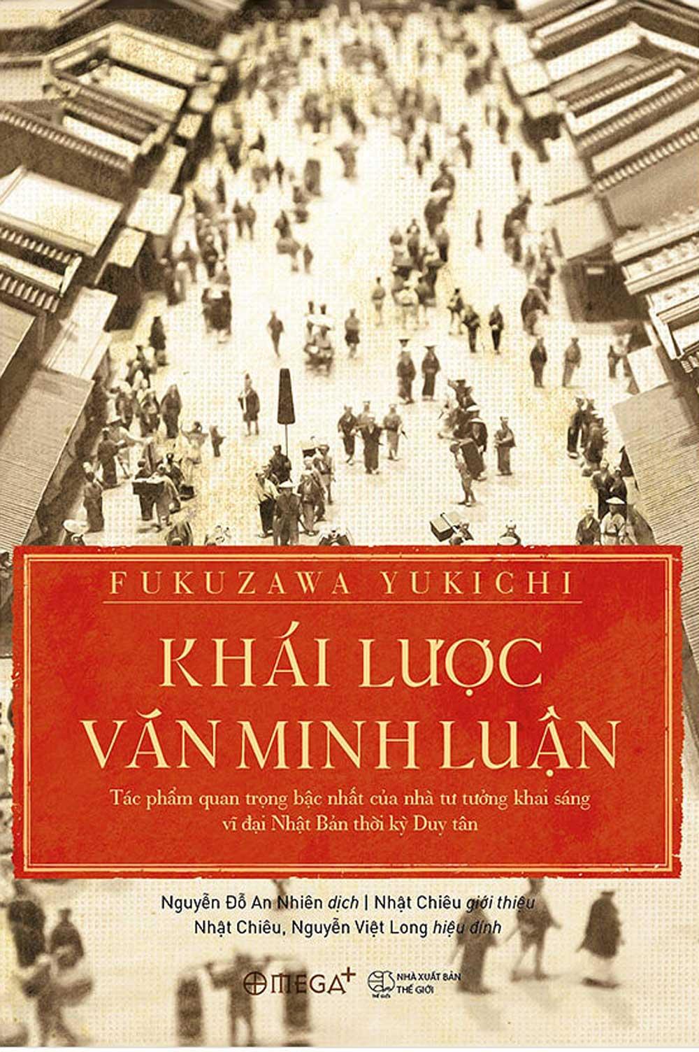 Khái Lược Văn Minh Luận - EBOOK/PDF/PRC/EPUB