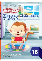 P1B More Than A Textbook – Classroom Mathematics Workbook