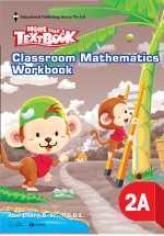 P2A More Than A Textbook – Classroom Mathematics Workbook