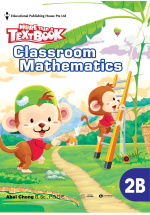 P2B More Than A Textbook – Classroom Mathematics