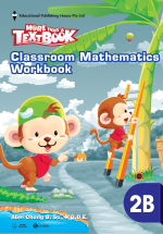 P2B More Than A Textbook – Classroom Mathematics Workbook