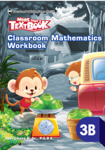 P3B More Than A Textbook – Classroom Mathematics Workbook