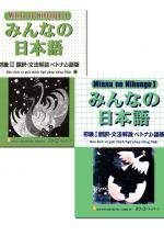 Combo Minano Nihongo - Nhật Ngữ Căn Bản - Bản Dịch Và Giải Thích Ngữ Pháp
