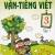 Bồi Dưỡng Văn - Tiếng Việt 3 Tập 1