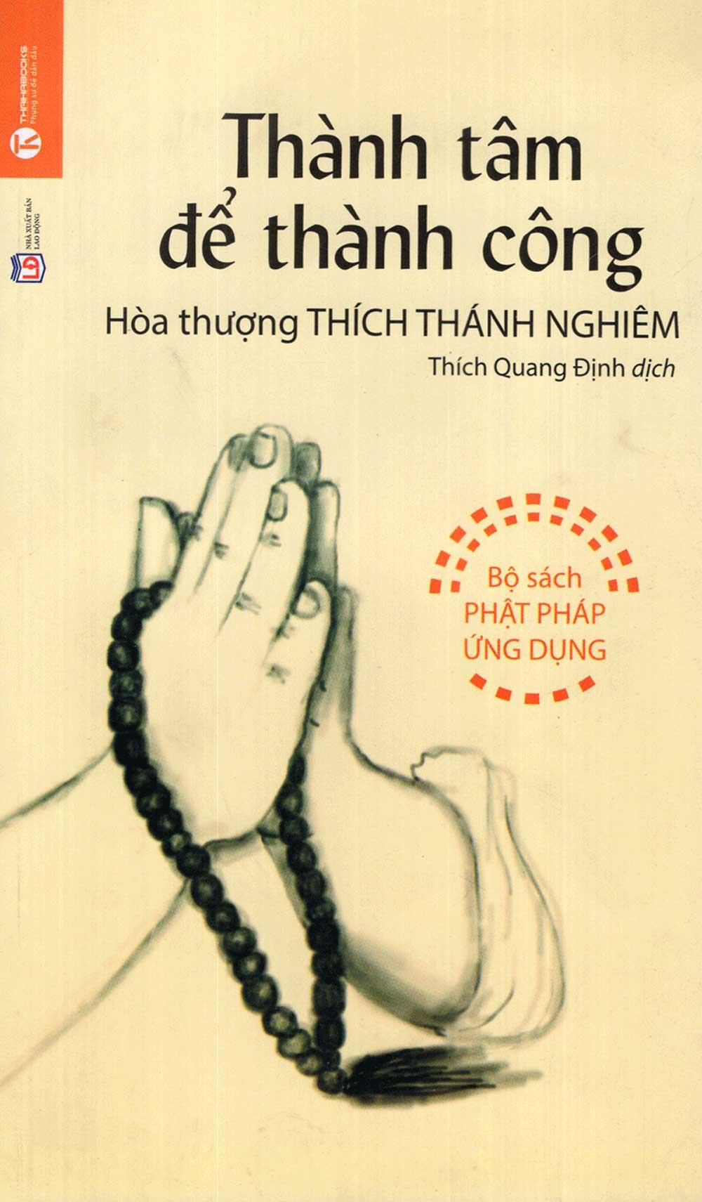 Thành Tâm Để Thành Công - EBOOK/PDF/PRC/EPUB