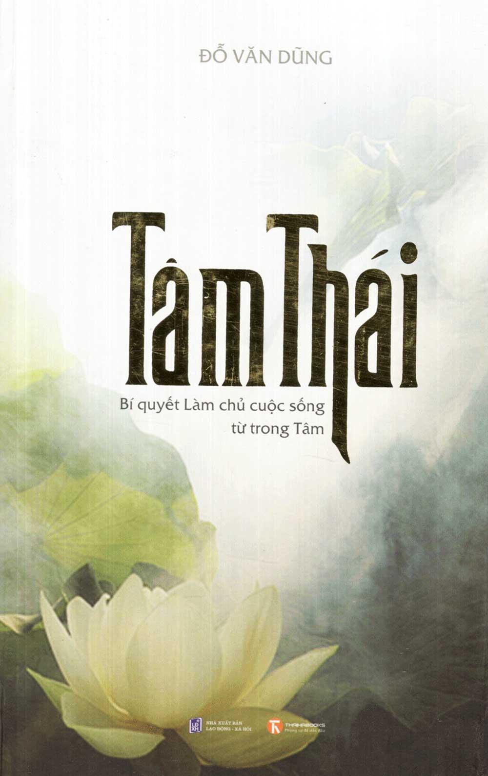 Tâm Thái - EBOOK/PDF/PRC/EPUB