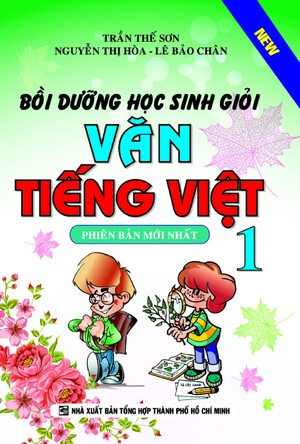 Bồi Dưỡng Học Sinh Giỏi Văn - Tiếng Việt Lớp 1