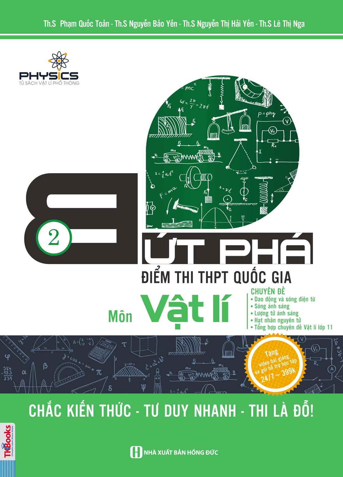Bứt Phá Điểm Thi THPT Quốc Gia Môn Vật Lí Tập 2 - EBOOK/PDF/PRC/EPUB