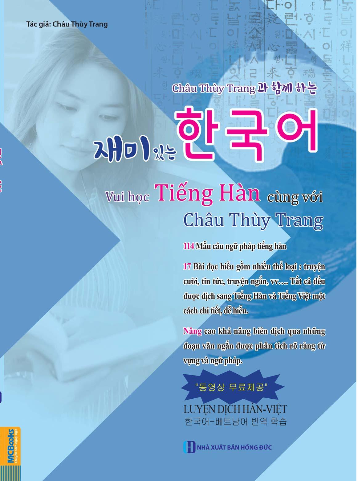 Vui Học Tiếng Hàn Cùng Với Châu Thùy Trang - EBOOK/PDF/PRC/EPUB