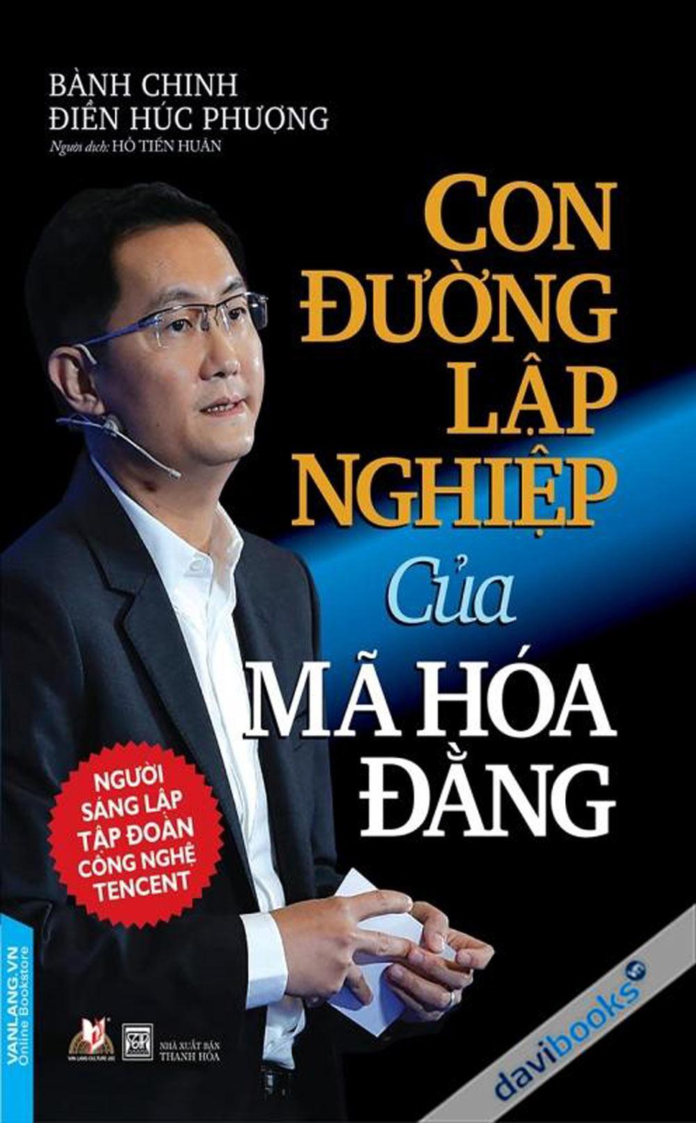 Con Đường Lập Nghiệp Của Mã Hóa Đằng - EBOOK/PDF/PRC/EPUB