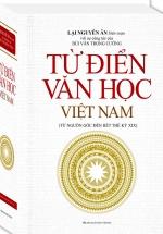 Từ Điển Văn Học Việt Nam