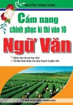 Cẩm Nang Chinh Phục Kì Thi Vào 10 Ngữ Văn