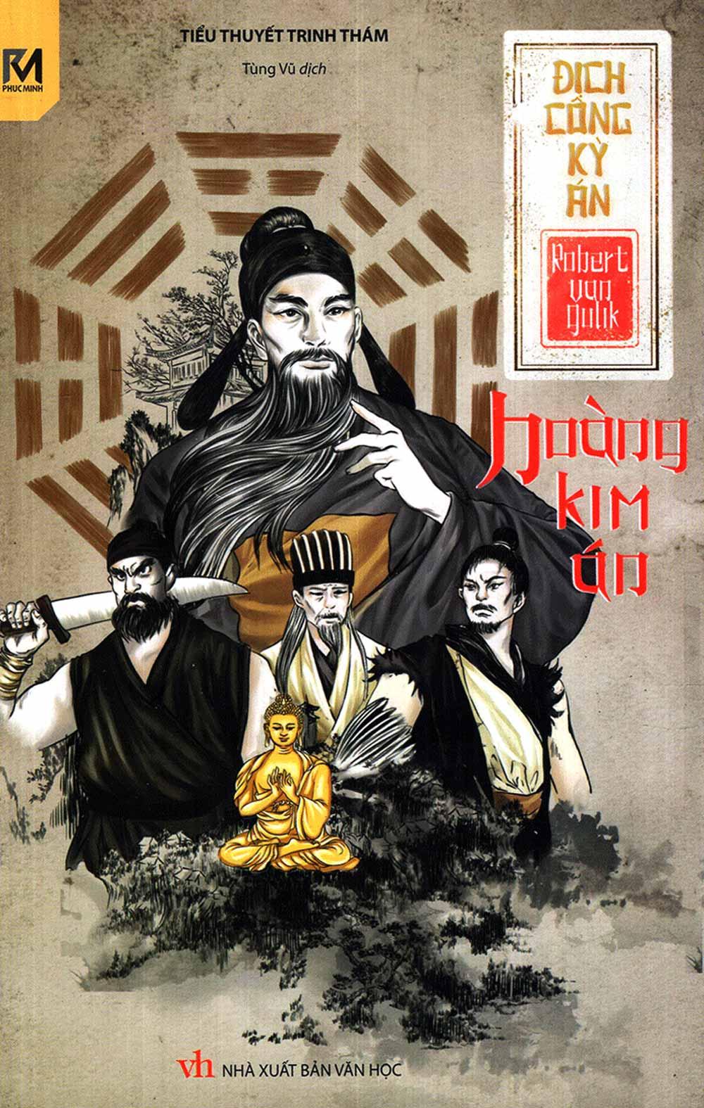 Series Địch Công Kì Án Tập 1: Hoàng Kim Án