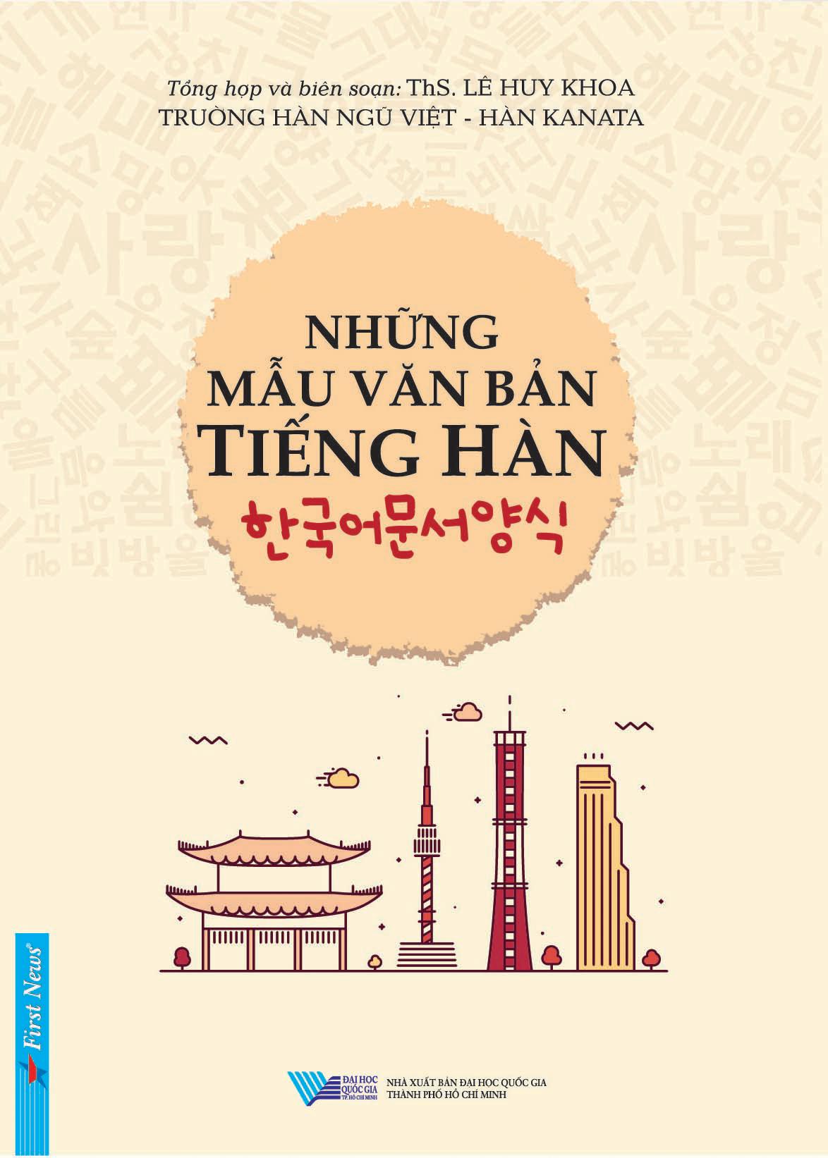 Những Mẫu Văn Bản Tiếng Hàn - EBOOK/PDF/PRC/EPUB