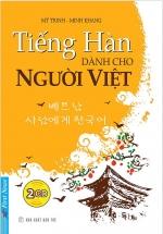 Tiếng Hàn Dành Cho Người Việt (Tặng Kèm 2CD)