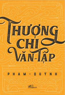 Thượng Chi Văn Tập