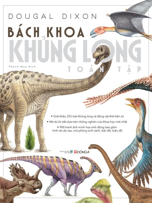 Bách Khoa Khủng Long Toàn Tập - EBOOK/PDF/PRC/EPUB
