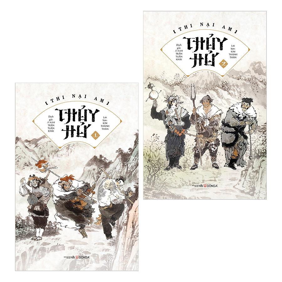 Thủy Hử (Trọn Bộ 2 Tập) - EBOOK/PDF/PRC/EPUB