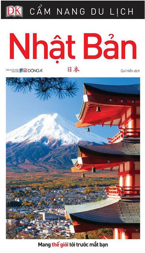 Cẩm Nang Du Lịch Nhật Bản - EBOOK/PDF/PRC/EPUB
