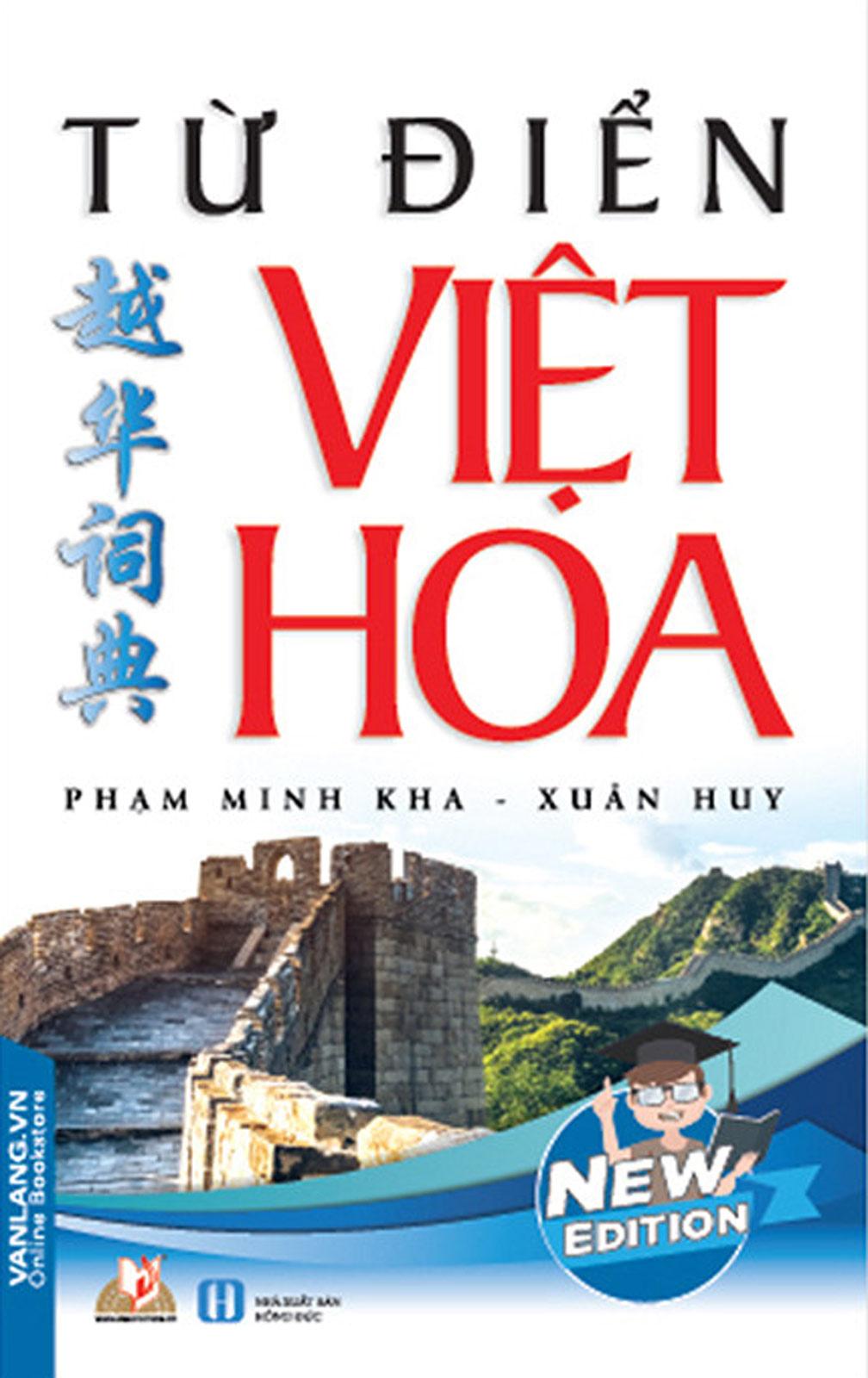Từ Điển Việt Hoa